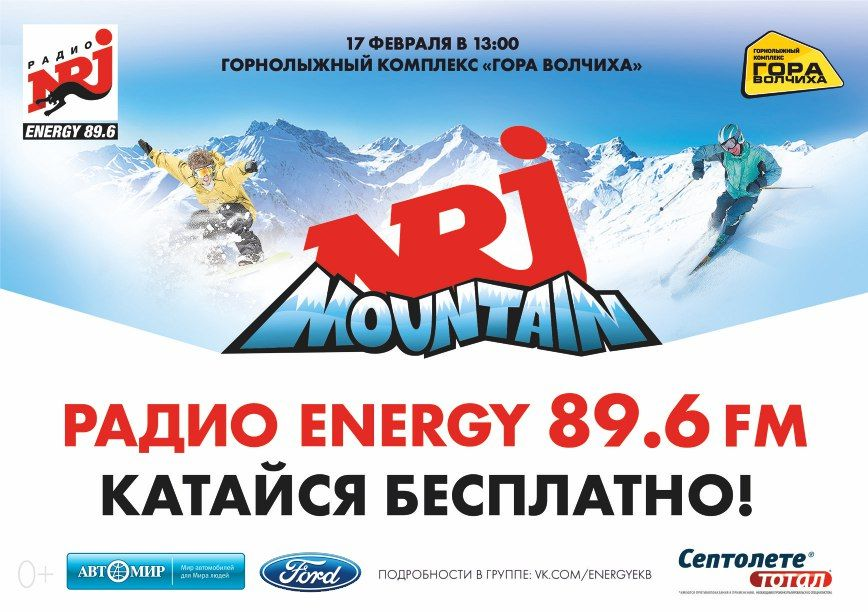 ENERGY IN THE MOUNTAIN.
